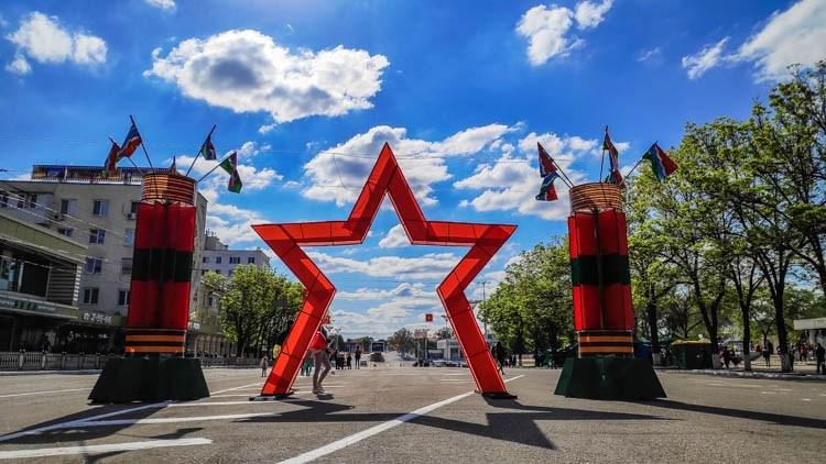 Transnistria, Negara yang Tak Diakui Kemerdekaannya